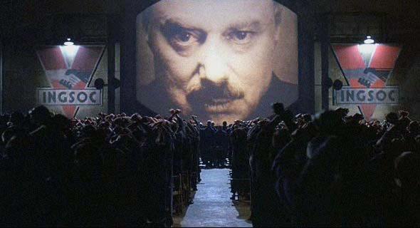 1984_Theater