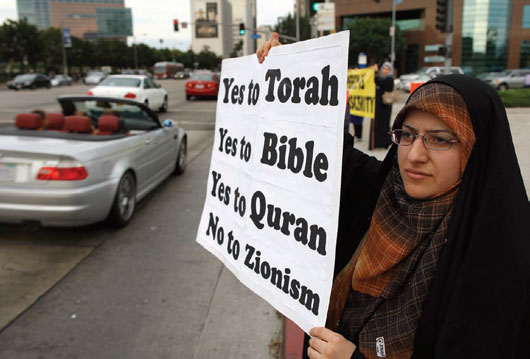 """'Start Page' (Privacy-Secured) Search: """"Jews, Christians and Muslims Against Zionism"""""""