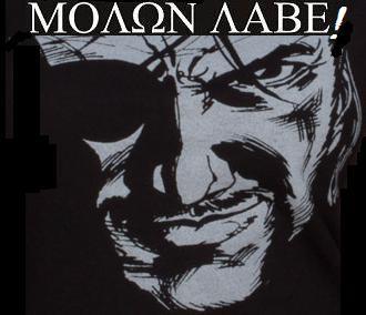 """Molon Labe """"Come And Take Them!"""""""
