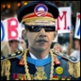 The U.S. Dictator: VIVA 'El Presidente!'